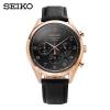 นาฬิกาผู้ชาย Seiko รุ่น SSB296P1, Chronograph Quartz