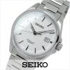 นาฬิกาผู้ชาย Seiko รุ่น SARX013, Automatic Presage 23 Jewels