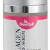 Neocell Collagen+C Liposome Serum 1 oz (30 ml)