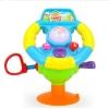 Happy Mini Steering Wheel พวงมาลัยหัดขับ Huile Toy