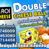 Double Cheese Ball (BLUE PACKAGE)