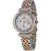 นาฬิกาผู้หญิง Seiko รุ่น SKY700P1, Multi-Function Two Tone Quartz Women's Watch