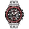 นาฬิกาผู้ชาย Citizen Eco-Drive รุ่น JY0110-55E, Skyhawk A-T Radio Controlled Red Arrows Titanium 200m Men's Watch
