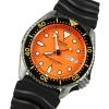 นาฬิกาผู้ชาย Seiko รุ่น SKX011J1