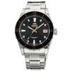 นาฬิกาผู้หญิง Orient รุ่น FAC0A001B0, Sporty Automatic