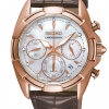 นาฬิกาผู้หญิง Seiko รุ่น SRW784P1, Chronograph Mother of Pearl Quartz Women's Watch