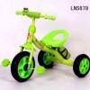 จักรยานสามล้อ สำหรับเด็ก LNS678