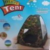 เต๊นท์ลายทหาร(Play Tent)