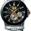 นาฬิกาผู้ชาย Seiko รุ่น SNP129P1, Premier Kinetic Perpetual Calendar Sapphire