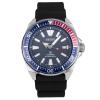 นาฬิกาผู้ชาย Seiko รุ่น SRPB53J1, Prospex Samurai Automatic Divers 200M Japan Made