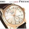 นาฬิกาผู้ชาย Seiko รุ่น SARY082, Presage Automatic Japan