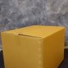 กล่องพัสดุ เบอร์ I (6) หนา 5 ชั้นไม่พิมพ์ (45x55x40 cm.)