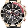 นาฬิกาข้อมือผู้ชาย Citizen Eco-Drive รุ่น CA4252-08E, 200m Multi-Dial Chronograph Watch