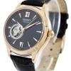 นาฬิกาผู้หญิง Orient รุ่น FDB0A001T0