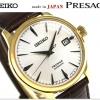นาฬิกาผู้ชาย Seiko รุ่น SARY076, Presage Automatic Japan