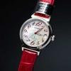 นาฬิกาข้อมือผู้หญิง Seiko รุ่น SSVM015, LUKIA Automatic White-lipped pearl dial
