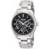 นาฬิกาผู้ชาย Seiko รุ่น SARW023, Presage Automatic