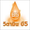 # ผงวิตามิน บี5