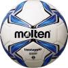 ฟุตบอล MOLTEN F5V2000