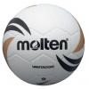 ฟุตบอล MOLTEN VG-550