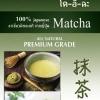 ผงชาเขียว โคอิฉะ KOICHA 100%