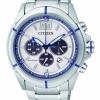 นาฬิกาข้อมือผู้ชาย Citizen Eco-Drive รุ่น CA4100-57A, 100m Chronograph Sports Watch
