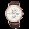 นาฬิกาผู้ชาย Seiko รุ่น SNAF82P1, Premier Chronograph Quartz Alarm
