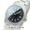 นาฬิกาผู้ชาย Hamilton รุ่น H68411133, Khaki