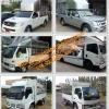 รถกระบะรับจ้างเขตกรุงเทพ รับจ้างขนของ ขนย้าย ราคาประหยัด 092-1458914 พร้อมคนยกฟรี ทุกอย่าง