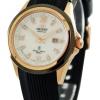นาฬิกาผู้หญิง Orient รุ่น NR1V002W, Sporty Automatic