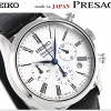 "นาฬิกาผู้ชาย Seiko รุ่น SARK013, Presage ""ENAMELLED DIAL"" Mechanical Automatic Japan Made"