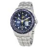 นาฬิกาผู้ชาย Citizen Eco-Drive รุ่น JY8058-50L