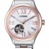 นาฬิกาผู้หญิง Citizen รุ่น PC1009-51D, Mechanical Automatic Open Heart Swarovski Sapphire Women's Watch