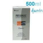 Physiogel Cleanser - ฟิสิโอเจล คลีนเซอร์ ทำความสะอาดผิว ล้างหน้า อาบน้ำ สูตรลดการแพ้ อ่อนโยน เด็กน้อยใช้ได้ # 500 ml