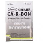 ยารักษาอาการท้องร่วง คาอาบอน Car-r- ยารักษาอาการท้องร่วง รายละเอียด • ยารักษาอาการท้องร่วง • ชนิดแผง • บรรจุ 10 เม็ด / แผง