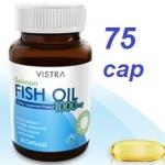 VISTRA FISHOIL 75'S