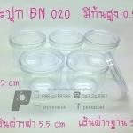กระปุก BN020 (30กรัม) แพคละ 12 ชิ้น