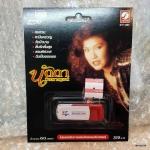 Flash Drive USB Mp3 นัดดา วิยกาญจน์