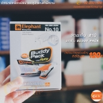 ลวดเย็บ No.10 ตราช้าง BUDDY PACK พร้อมเครื่องเย็บ (กล่อง/24กล่องเล็ก)
