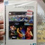 DVD คาราบาว concert บันทึกการแสดงสด คอนเสิร์ต THE DIARY OF CARABAO