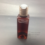 SB120 ml สีชา+ฝาเพลสอลูฯสีทองแดง แพคละ 10 ชิ้น