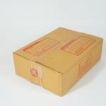 กล่องฝาชน A จำนวน 1 ใบ