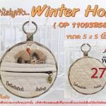 กระเป๋าใส่หูฟัง Winter Home