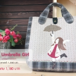กระเป๋า Umbrella Girl