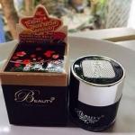 บิวตี้ทรี ไนท์ ครีม Beauty3 Night cream (ครีมกลางคืน) 15g.ราคาถูก ส่งทั่วไทย