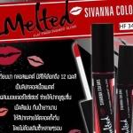 sivanna gloss matte ลิปจุ่มเนื้อกลอสเเมทสีสวยติดทนกันน้ำ ราคา 95 บาท #เครื่องสำอางราคาถูก #เครื่องสำอางแบรนด์เนม #ขายส่ง #เครื่องสำอาง #ขายส่งราคาถูก #เครื่องสำอางค์แบรนด์ #sivannalip #softmatte #lipcream #glossmatte #sivannacolors #มาสคาร่าซิวันนา #masca