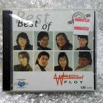 CD Best of พลอย