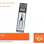 หมึกตีเบอร์ Plus Numbering Machine INK