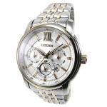 นาฬิกาผู้ชาย Citizen รุ่น NB2004-51A, Mechanical Automatic