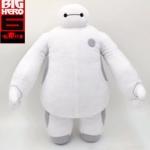 ตุ๊กตา Baymax ขนาด 15 นิ้ว (Disney)